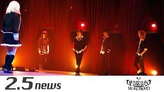 詳細レポートはコチラ http://25news.jp/?p=22222 【公演概要】 □タイト...