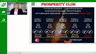 Почему не получиться заработать 500 000 рублей на наклейках к 9 мая