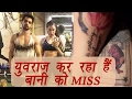 Bigg Boss 10: Bani J's BF shares her tattoo, picture gets trolled | FilmiBeat
