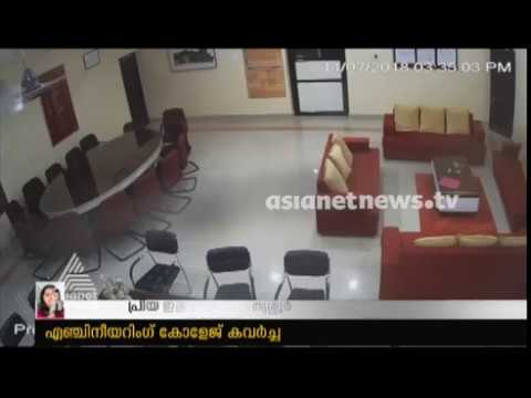 35 lakh stollen from Thrissur Engineering College