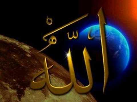Sami Yusuf - Supplication