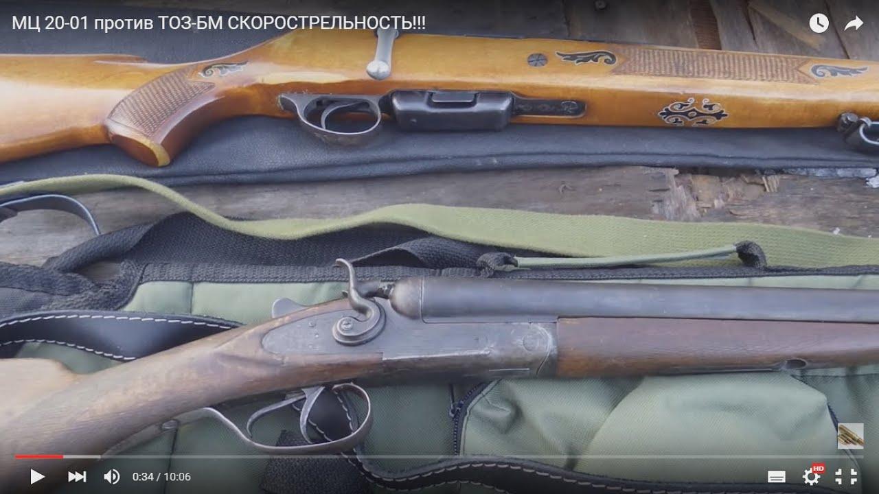 Полировка УСМ ружья ТОЗ-34ЕР, 1991 года выпуска - YouTube