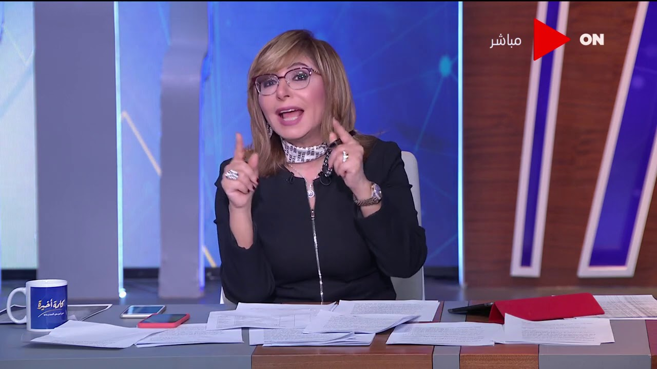 كلمة أخيرة -الفقرة الأولى - قرار الفيفا بخصوص كهربا والشحات - وحدة الصف الفلسطيني بالقاهرة