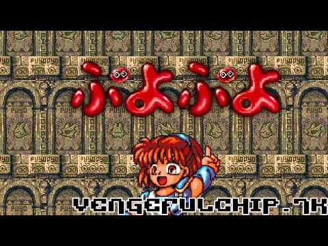 Puyo Puyo - Arcade Soundtrack [emulated]