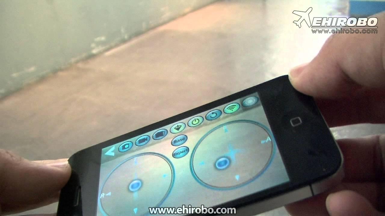 eHIROBO com - WALKERA QR W100S FPV HD Camera WiFi RC UFO