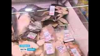 Экономика отрасли. Росрыболовство приступило к мониторингу цен на рыбу(, 2013-12-03T07:30:46.000Z)