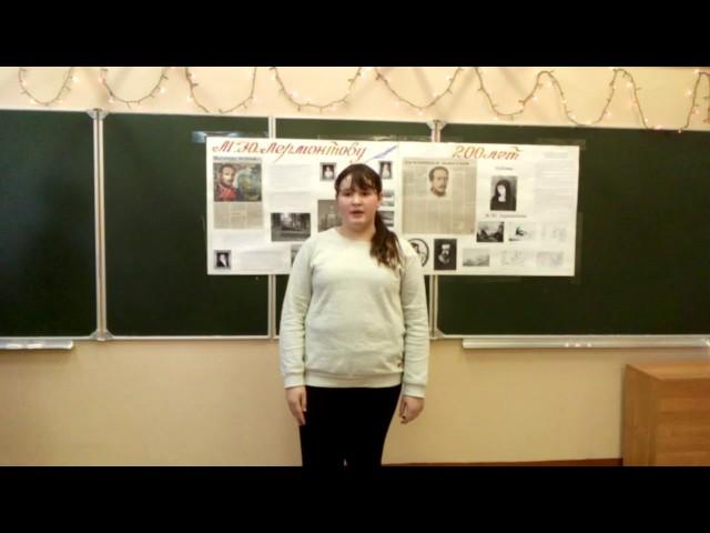 Изображение предпросмотра прочтения – АлёнаСморякова читает произведение «Парус (Белеет парус одинокий…)» М.Ю.Лермонтова