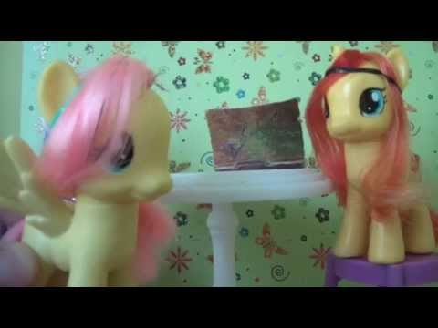My Little Pony Сериал (Верь мне) 1 сезон 1 серия