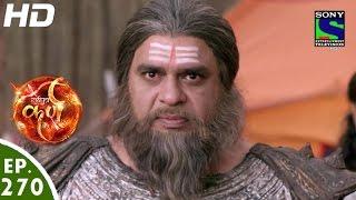 Suryaputra Karn - सूर्यपुत्र कर्ण - Episode 270 - 17th June, 2016