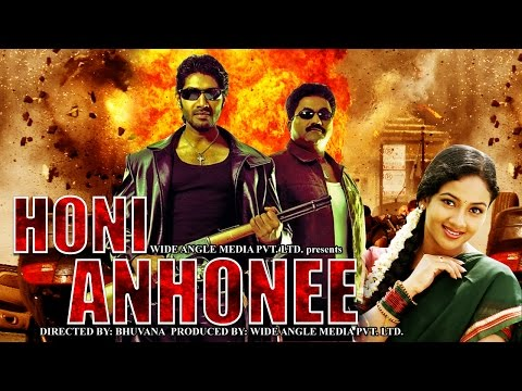 Honi Anhonee [HD] Full Hindi Dubbed Movie | Uma, Ramana | South Dubbed Hindi Movies 2016 Full Movie