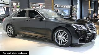 Mercedes-Benz S450 : Black