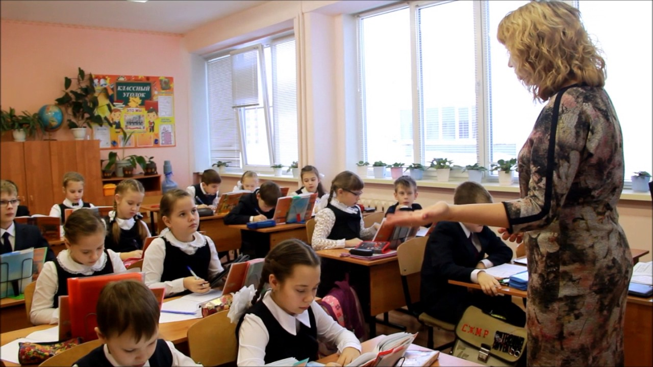 Обучение математики3класс