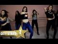 Capital T ft. Macro Dj Nika C est La Guerre CITY STARS