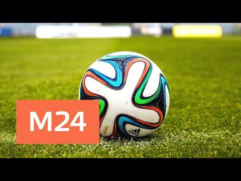 Матч с Уругваем определит соперника России в плей-офф ЧМ-2018 - Москва 24