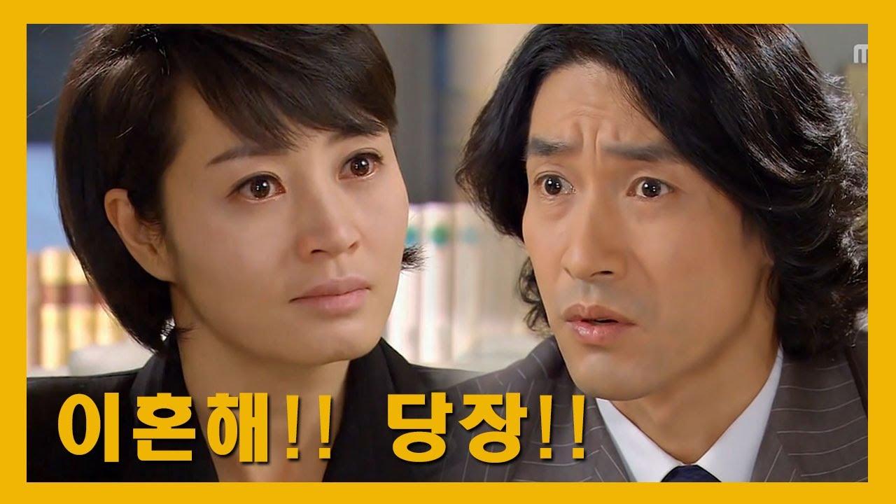 즐거운나의집11 2신성우의 계속되는 거짓말에 이혼선언한 김혜수