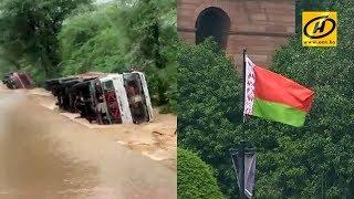 Индия  последствия наводнения и подготовка к официальному визиту Президента Беларуси