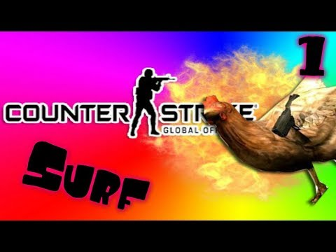 CS:GO Surf RPG читер???