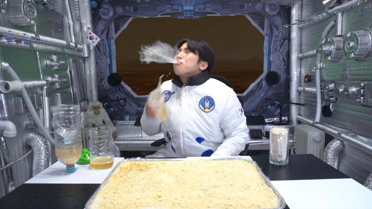 인절미 우주 먹방 |굳먹 시즌2 ep.02