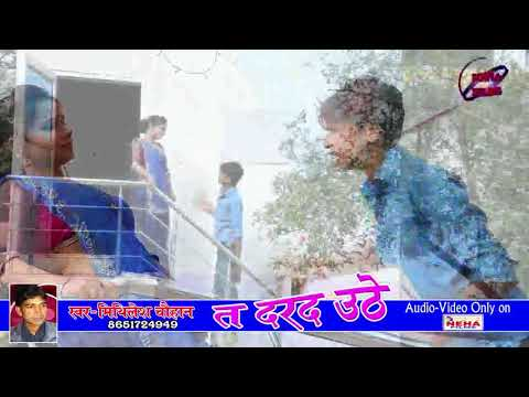 Maugi Kariya Milal Na Mithlesh Chouhan