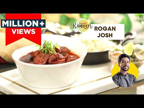 Rogan Josh | रोगन जोश | Kashmiri Style Rogan Josh | Chef Ranveer Brar