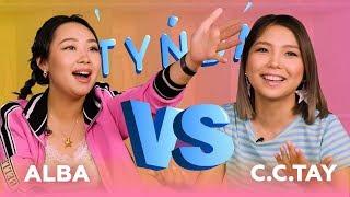 Tynda: C.C.TAY vs Alba