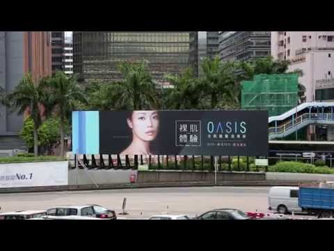 POAD Outdoor Ad in Cross Harbour Tunnel – KS1 (Kowloon Side)