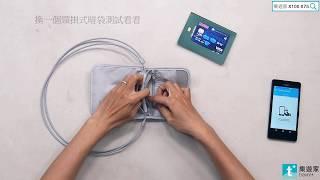 你的信用卡安全嗎?什麼是RFID防側錄?