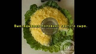 Рецепт салата Мимоза На счастье