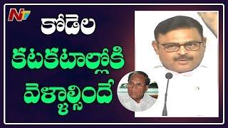 కోడెల కు జైలు శిక్ష తప్పదు | Ambati Rambabu on Kodela Siva Prasad Cases | NTV