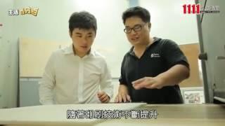 昇元窯業股份有限公司