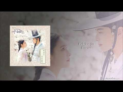 Download Park Soo Jin - Forever OST Part.5 Rookie Historian Goo Hae Ryung Mp4 baru