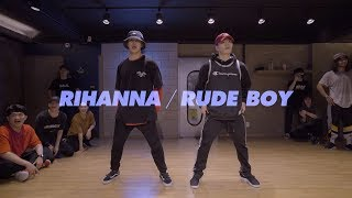 Download Rihanna - Rude Boy | Jay B X Force Collab class Mp3 and Videos