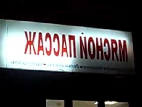 Новый Элитный Магазин в Микрорайоне 1 Мая!