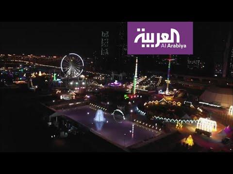 صباح العربية | أكبر مدينة ملاهي شتوية في الرياض غداً  - نشر قبل 40 دقيقة