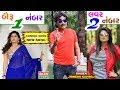 Download Jignesh Kaviraj New Song Bairu 1 Number Lover 2 Number || Coming Soon Full  Song MP3 song and Music Video