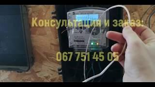 Как остановить электронный электросчетчик ЛЕБ (ЛЭБ)
