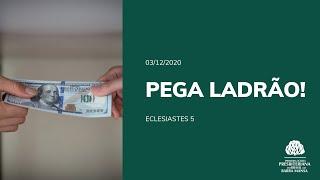 Pega Ladrão! - Estudo - 03/12/2020