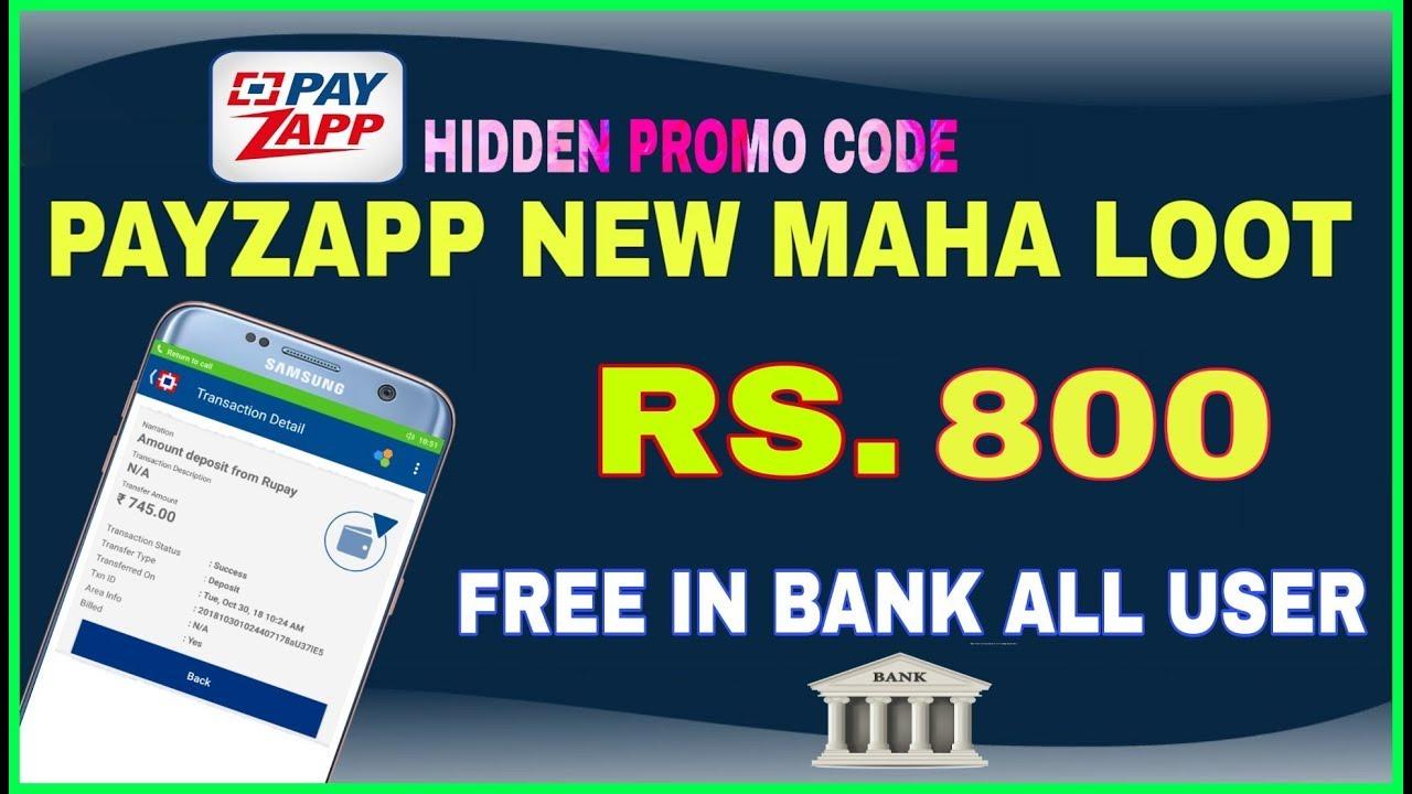Earn Rs 800 in Bank, PayZapp Hidden Offer   PayZapp New Offer 2018    PayZapp Secret Offer