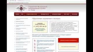 Заполнение анкеты на загранпаспорт старого образца старше 18 лет(, 2015-02-05T20:00:48.000Z)