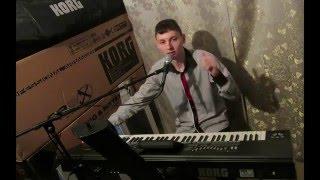 Олег Винник - Нино Korg