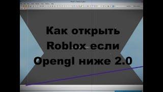 Что делать если Roblox Studio выдает ошибку
