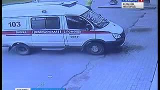ЧП на станции скорой помощи в Великом Новгороде
