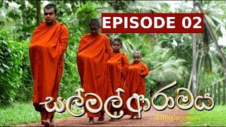සල් මල් ආරාමය | Sal Mal Aramaya | Episode 2 | Sirasa TV Thumbnail
