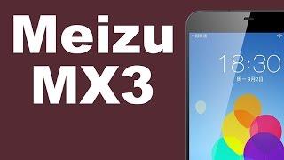 Видео обзор 5.1 дюймового телефона / смартфона Miezu MX3(Сегодняшний обзор мы хотим посвятить музыкальному смартфону Meizu MX3, от одноименного известного китайского..., 2014-09-25T11:55:49.000Z)