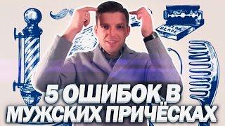 видео Стрижка бокс + фото