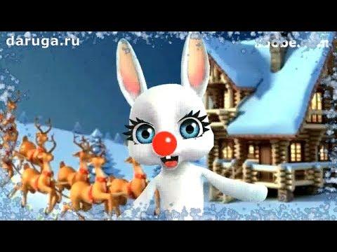 Поздравления с новым годом с наступающим нг красивые короткие пожелания новогодние видео - Лучшие видео поздравления [в HD качестве]