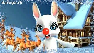 Поздравления с новым годом с наступающим нг красивые короткие пожелания новогодние видео