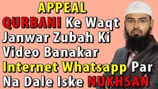 APPEAL - Qurbani Ke Waqt Janwar Zubah Ki Video Banakar Internet Whatsapp Par Na Dale Iske Nukhsan