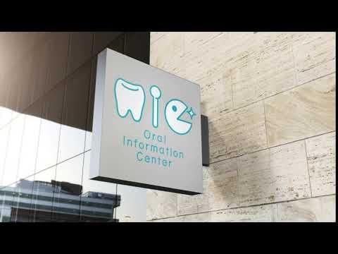 訪問歯科診療部のロゴデザイン作成例