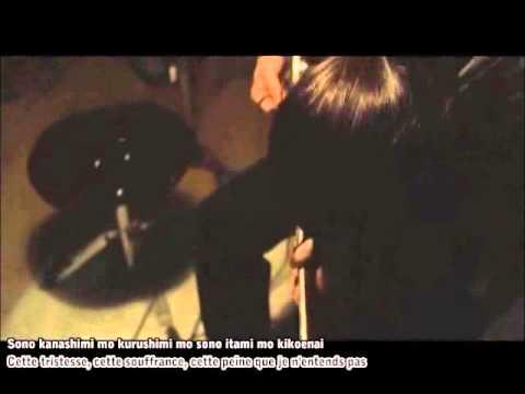 BANDAGE (LANDS) Hatachi no sensou Yukiya version [Sous-titres français]